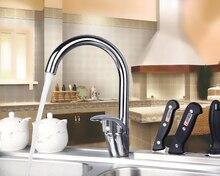8503 строительства и недвижимости поворотный законченный кром одно отверстие раковины бассейна смесители смеситель крана
