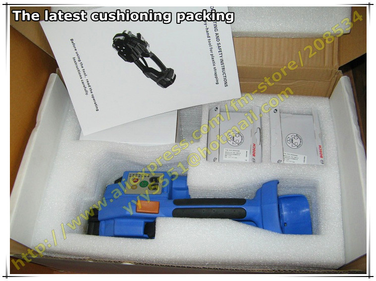 Portable Battery Powered PET PP Plastic Strapping Tool1