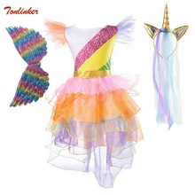 Kids Unicorn Costume Dress Rainbow Pony Tutu Swallowtail Dresses Headband Wings Sets For handmade Pageant