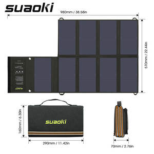 Suaoki Portable 60W Folding Foldable Solar Panel Charger Solar Mobile Power Bank for Phone Car Laptop Battery Charger