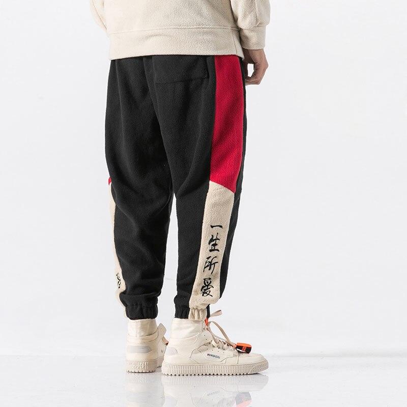 2018 Hiver Homme de Harem Pantalon Épais Broderie Lâche Pantalon Mâle Garder Au Chaud Pantalon Chinois Style Hommes Pantalon Streetwear B375-K75