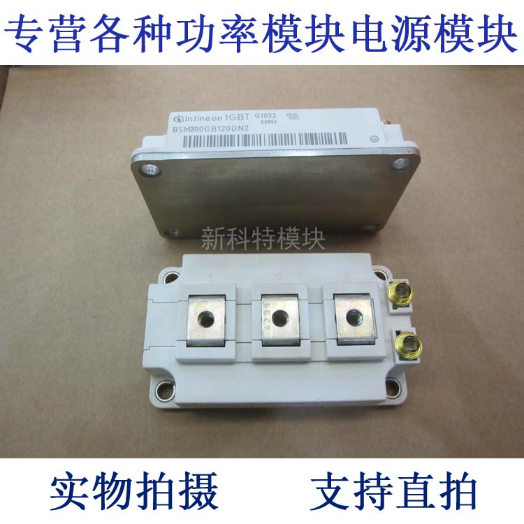 BSM200GB120DN2 200A1200V 2 unit IGBT module 9 into a new japan fuij2 unit igbt module 2mbi450u4n 120 50 rndz