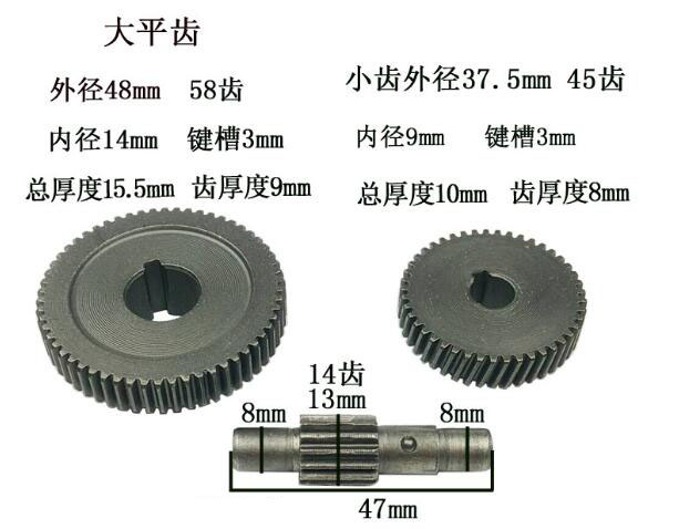 Electric Power Tool Angle Grinder Spiral Bevel Gear Set for Dragon 05-13