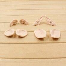 Эльф и человеческое пластиковое ухо подходит для 1/6 Blyth куклы 30 см DIY подарок
