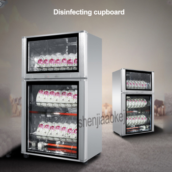 1pc Household vertical Disinfection cabinet ZTP-88 Commercial three-layer disinfection bowl cabinets 88L Capacity 220v 450w