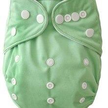 Озорной Беби двухрядные защелки сплошной Цвет подгузники с карманами для младенцев Подгузники подгузник для младенцев без вставки для ткань Подгузники