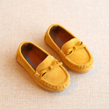 Little Kids Casual Shoes