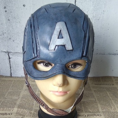Movie Deluxe Adult Latex The Avengers Mask Captain America Steven Helmet Soft Cosplay Latex Mask Props for Halloween Purim party