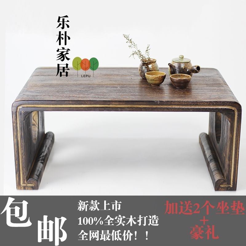 Le Park Burn Paulownia Japanese Tatami Antique Wood Coffee Table Kang Table Coffee Table Ikea Kang Several Windows And A Small C Table Antique Windowstable Nail Aliekspress