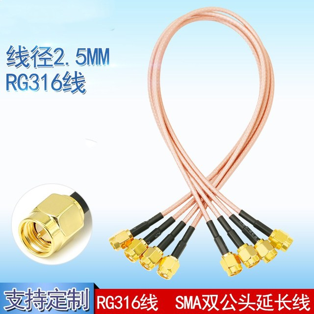 US $6 57 |20CM RF SMA male to male Shield signal Extension antenna connect  cable SMA J to SMA J RG316 High temperature resistance-in Integrated