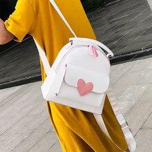 Harajuku ulzzang Женские Симпатичные свежий рюкзак корейский элегантный дизайн Модная школьная сумка новый простой Джокер популярные из PU искусственной кожи для досуга рюкзак
