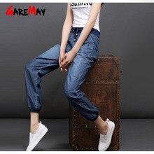 Женские джинсы с высокой талией шаровары прямые женские тонкие Tencel светло-голубые летние женские джинсы плюс размер для женщин