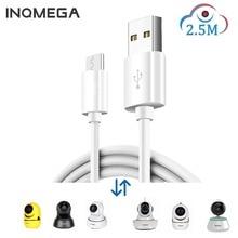 Inqmega 2.5m comprimento cabo de alimentação para amazon armazenamento em nuvem wifi cam câmera ip vigilância segurança em casa para APP YCC365