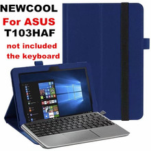 For ASUS T103HAF Business Litchi Leather Case can put keyboard For ASUS Transformer Book T103HAF 10