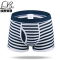 Hot Sell Cheap New Mr Fashion Sexy Brands Cotton Men's Boxers Shorts  Large Genuine Breathable Mans Underwears Male Underpant