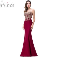 Sexy Backless Appliques Burgundy Mermaid Lace Long Prom Dresses