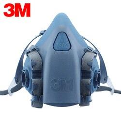 3M 7502 Respirator chemiczna maska gazowa ciało filtr pyłowy farba pyłowa półmaska budowa Pro sprzęt do ochrony w Maski od Bezpieczeństwo i ochrona na