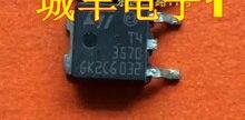 50 ШТ. ST SCR T4 3570 T43570 К-252