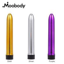 7 Inch Powerful G-Spot Vibrator Multi-Speed Dildo Mini Bullet AV Wand Clit Massager Female Masturbator Sex Toys For Woman