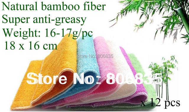 12pcs/lot 16g/pc High Efficient ANTI-GREASY bamboo fiber cleaning cloths magic kitchen dish washing towel clean wiping rags