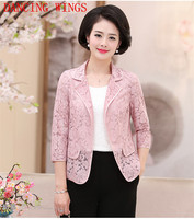 Middle Aged Women Spring And Summer Lace Jacket Coat Plus Size 3XL Ladies Pink Short Lace Cardgain Coat