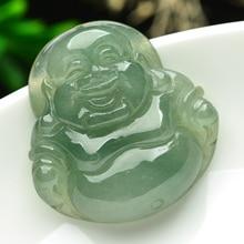 Resultado de imagen para natural jade ice
