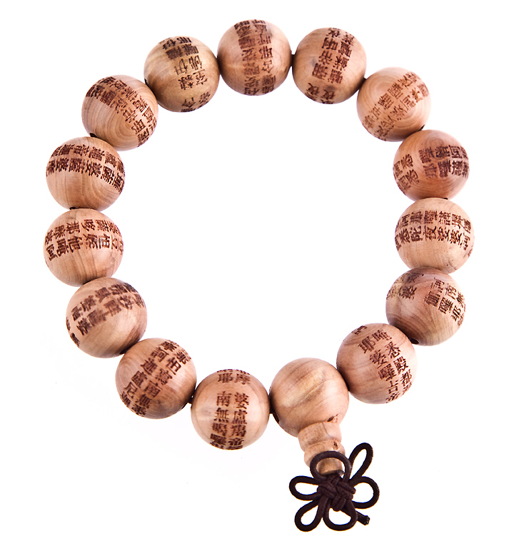Буддистские браслеты с бусинами, 1,5 см, великое сочувствие,  мантра, Будда, модные натуральные украшенияnatural jewelrybead  braceletprayer beads bracelet