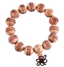 1.5cm Cedarwood  Buddhism  Prayer Beads Bracelets Great Compassion Mantra Buddha  Fashion Natural jewelry