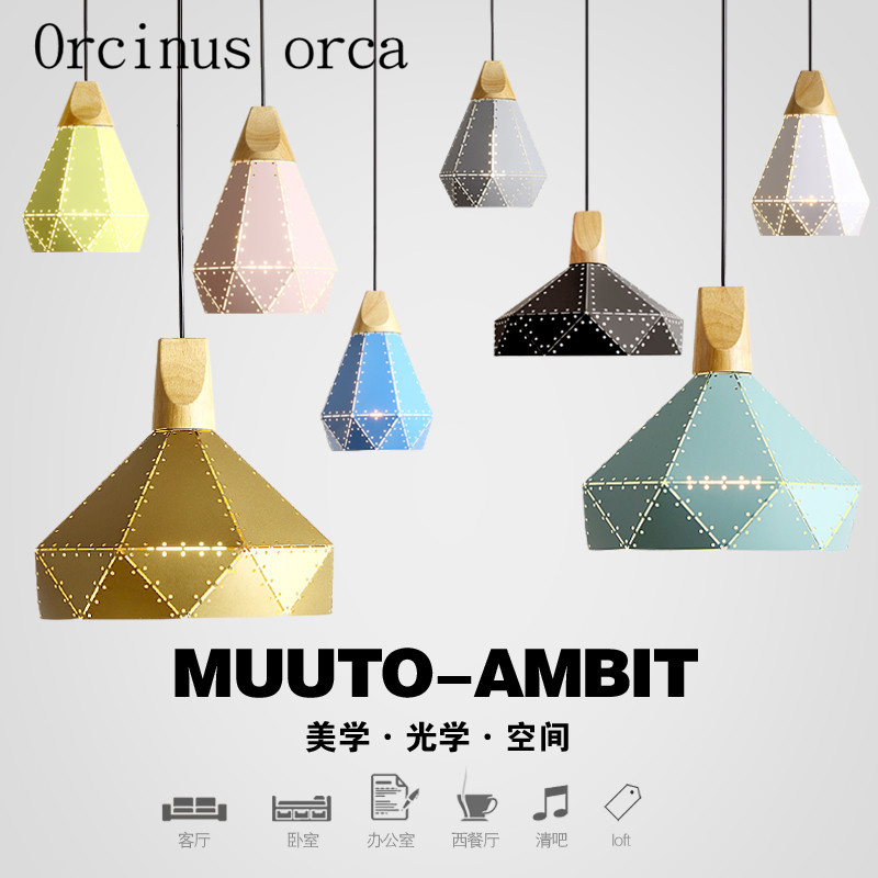 Led Restaurant Chandelier Nordic Minimalist Creative Three Solid Wood Modern Personality American Style Iron Industrial Wind Lam