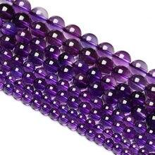5А высокое качество фиолетовый цвет аметистов бусины натуральный