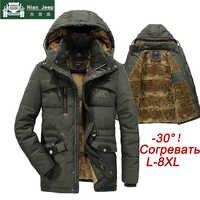 Plus Größe 7XL 8XL Winter Jacke Männer Dicke Warme Herren Parkas Wolle Liner Mit Kapuze Mantel Männlichen Outwear Winddicht Multi- tasche Jacken