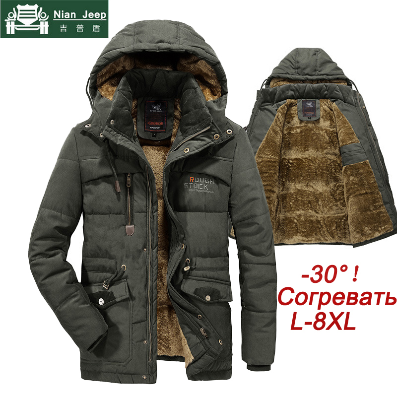 Plus Size 7XL 8XL Winter Jacket Men Thick Warm Mens Parkas Wool Liner Hooded Coat Male Outwear Windproof Multi-pocket Jackets