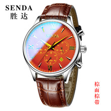 Fashion SENDA Sports Brand Watch Men's 50m water resistant watch Quartz Wristwatches Outdoor Military Casual Watches Stop Watch