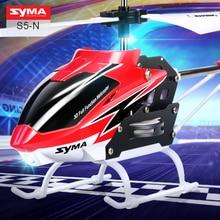 원래 syma S5 N rc 헬리콥터 3ch 적외선 자기 균형 shatterproof 항공기 원격 제어 완구 아이 어린이 선물