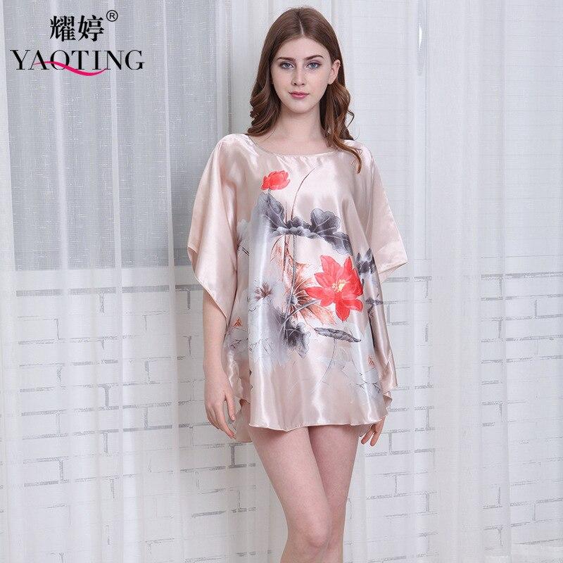 Plus Size Fashion Women Slip Nightwear Nightgown Sleepwear Loosely