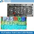 P2.5 led スクリーンパネルモジュール 160*80 ミリメートル 64*32 ピクセル 1/16 スキャン 3in1 SMD P2.5 屋内フル色 LED 表示パネルモジュール