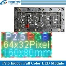 P2.5 module de panneau décran LED 160*80mm 64*32 pixels 1/16 Scan 3in1 SMD P2.5 module de panneau daffichage à LED polychrome dintérieur