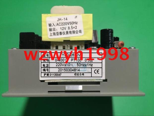 AISET Yatai temperature controller YLD-2000 temperature controller YLD-2612R temperature controller YLD-2612V кожаный рюкзак jane s story casual yld 801 yld 801 60 синий