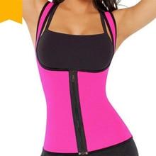 Hot Neoprene Fitness Slimming Vest Women Zipper Relieve Fatigue Slimming Corset Belt Fat Burning Lose Weight Fast Beauty Product