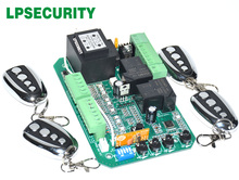 게이트 모터 컨트롤러 회로 보드 슬라이딩 게이트 오프너 용 전자 카드 소프트 스타트 기능 보행자 모드 110V 또는 220V
