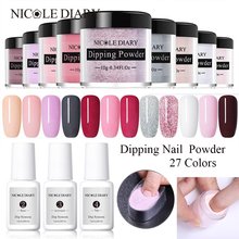 NICOLE DIARY Dipping System Powder Nail Art Clear Base Top Gel Coat Activator Brush Saver Without Lamp