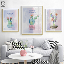 ZeroC Watercolor Green Plant Flowers Cactus Posters Succulent Nordic Style Garden Wall Art Pictures Living Room Decor Canvas