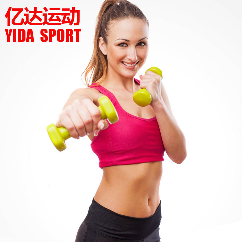 0.9KG/pair For Women Plastic dip in dumbbell fitness equipment slimming body gym dumbbell hand weights dumbbell body exercise