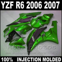 Fit for YAMAHA R6 fairing kit 06 07 Injection molding olive green matte black 2006 2007 YZF R6 fairings