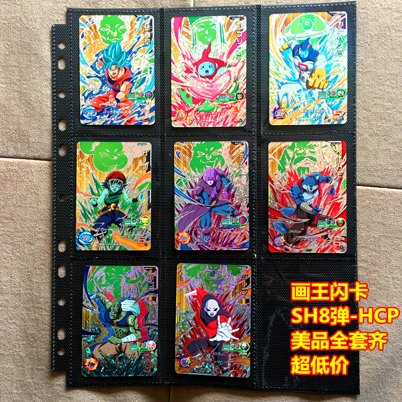 Japan Original Dragon Ball Hero Card SH8 HCP CP Goku Toys Hobbies Collectibles Game Collection Anime Cards
