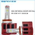 Car Headlight P6 Plus LED H11 H8 H9 Bulb 50W 5000LM 5000K 6000K Single Beam Spot Light