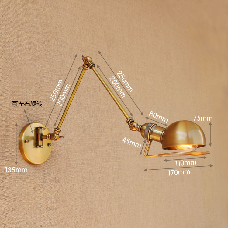 arm wall light