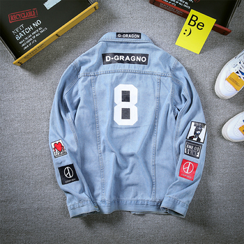 Print Denim Jackets 5