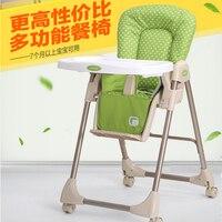Пластиковое портативное сиденье, детский складной стул для кормления, детский обеденный высокий стульчик, Cadeira Para Bebe, Cadeira De Alimentacao Infantil