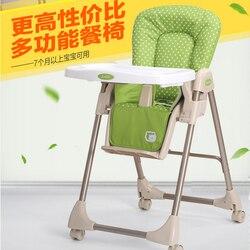 البلاستيك المحمولة الداعم مقعد ، للطي الطفل كرسي تغذية ، الطفل الطعام المرتفع ، Cadeira الفقرة بيبي ، cadeira دي Alimentacao Infantil